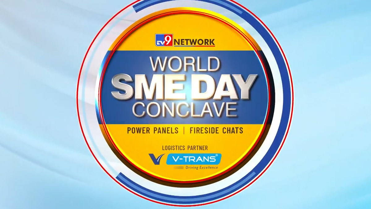 Word SME Day Conclave | Union MSME Minister Nitin Gadkari | V-Trans